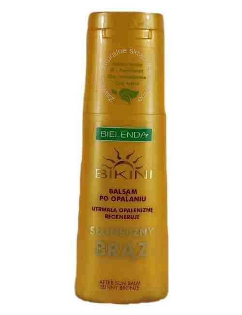 After Sun para cuidar tu piel después del sol