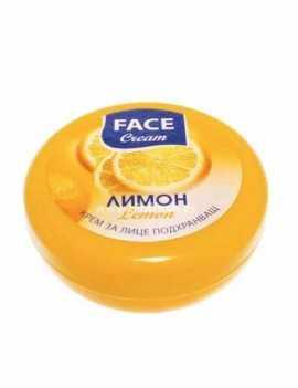 Crema Facial Hidratante Elimina Manchas con Limón