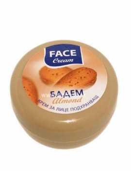 Crema Facial Hidratante de Almendras. Nutre e Hidrata tu piel en profundidad