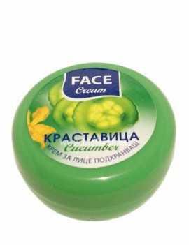 Crema Facial Hidratante de Pepino. Suaviza e Hidrata tu piel