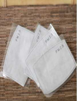 Pack de 4 filtros para mascarilla reutilizable tamaño adultos